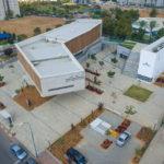 """צילום אוויר - ספריה עירונית ומתנ""""ס - סטודיו ארטרון - צילום פרוייקטים, בינוי פיתוח ותשתיות"""